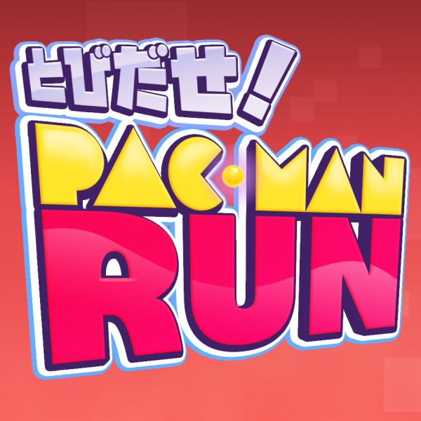 Pac Man Run